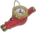 Счетчики горячей воды MTW - Zenner